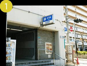 大阪市営地下鉄 四つ橋線「北加賀屋」駅1番出口より地上へ。右に出て1つ目の角を右に。
